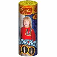 PC4081 фонтан ВАСЯ-ВАСИЛЕК *1/72