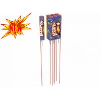 PC2210 ракета АССОРТИ *1/6/432 СУПЕР-ЦЕНА!