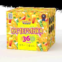 "НФ7128 батарея салютов ВЕЧЕРИНКА (1""х36) *1/6 НАРОДНАЯ ЦЕНА!"